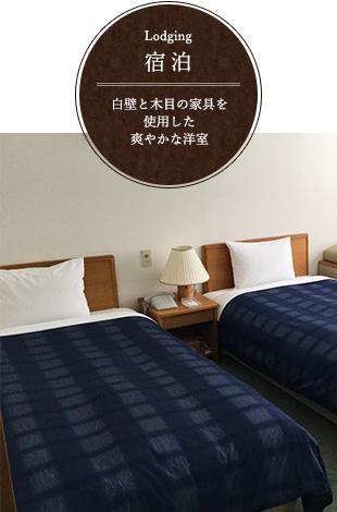 宿泊 白壁と木目の家具を使用した爽やかな洋室